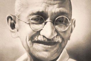 Лист Ганді зняли з торгів