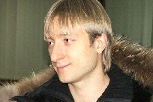 Плющенко переїде до Вірменії