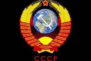 Українські закони схвалюють радянську символіку