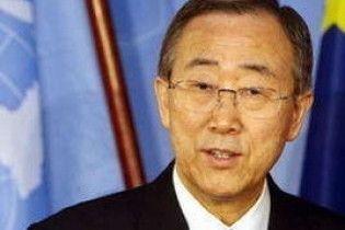 Генсекретар ООН просит присоединяться к Картахенскому протоколу