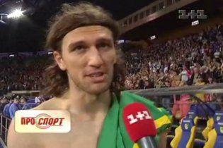 """Чигринський підтвердив своє повернення в """"Шахтар"""""""