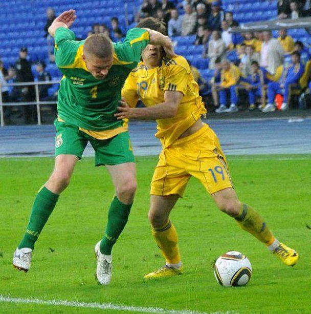 Україна 4:0 Литва. Фотозвіт