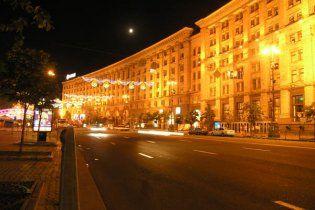 Київ очолив рейтинг українських міст