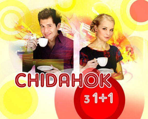 """Переможниця """"Суперзірки"""" Вікторія Корженок стане гостею """"Сніданку з 1+1"""""""