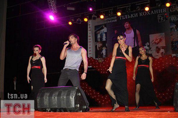 Козловский разогреет Бритни Спирс перед концертом в Киеве
