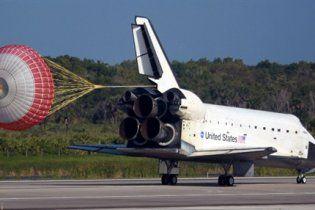 """Шатл """"Атлантіс"""" завершив свою останню космічну місію"""