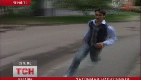 Чернігівський школяр затримав двох грабіжників
