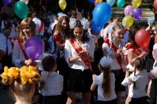 27 мая в школах прозвенит последний звонок