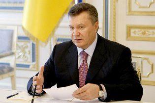 Реформи президента Януковича: повний список