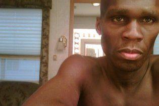 50 Cent звинуватили в порушенні авторських прав