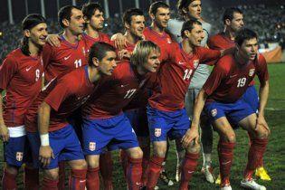 Представляємо учасників ЧС-2010: збірна Сербії