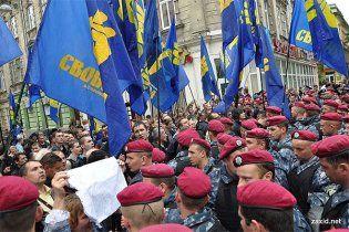 Міліція огородила центр Києва металевим парканом
