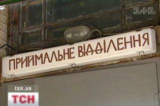 Врачи эндокринологического центра в центре Киева заявили о рейдерских захватах