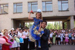 Последний звонок для украинских школьников прозвучит 27 мая