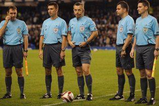 Матчі Ліги чемпіонів і Євро-2012 обслуговуватимуть п'ять арбітрів