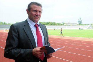Бубку переобрали главою Національного Олімпійського комітету
