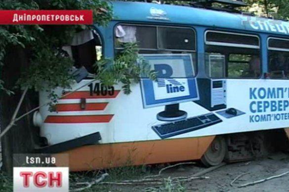 02_tram