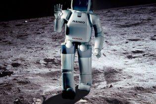 Японія заселить Місяць роботами