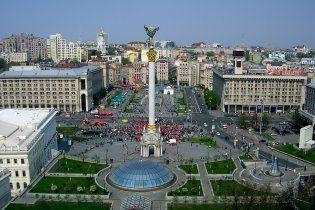 Автор найкращого слогана та логотипу Києва отримає 50 тисяч грн