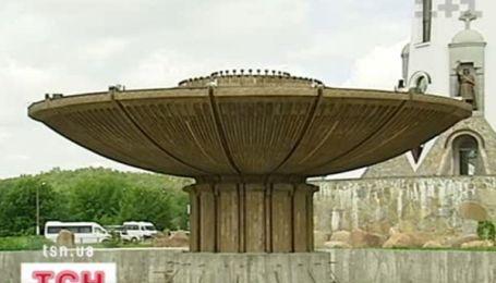 Киевский фонтан заработает в Буках