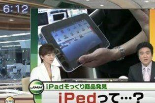Китайці випустили планшет iPed