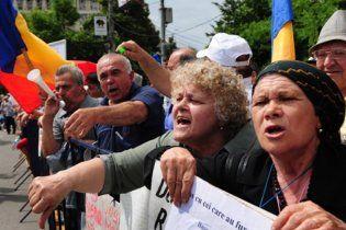 У Румунії штурмували президентський палац через скорочення пенсій