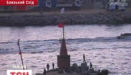 Морський інцидент на Близькому Сході