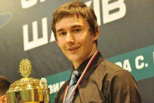 Українець виграв Кубок світу з шахів під російським прапором