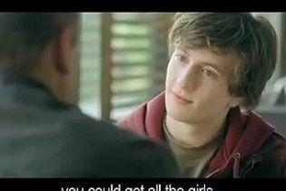 У Франції McDonald's запустив рекламу для геїв