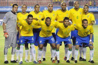 Склад збірної Бразилії: Роналдіньо не їде на чемпіонат світу