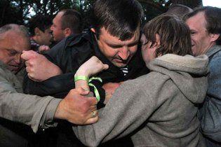 Amnesty International стала на сторону харьковских защитников парка