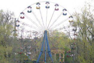 На Дніпропетровщині школяр зірвався з 10-метрового колеса огляду