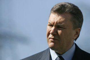 МВФ раскритиковал реформы Януковича