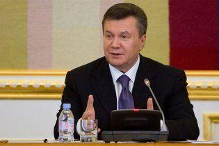 Янукович ліквідував два інститути безпеки