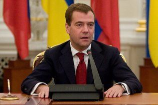 Медведев: ОДКБ не будет применять силы для наведения порядка в Киргизстане