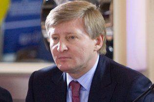Компанія Ахметова збільшила прибуток майже в 2,5 рази