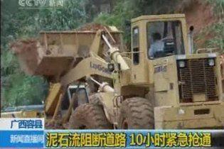 На півдні Китаю від зсувів загинули щонайменше 38 людей