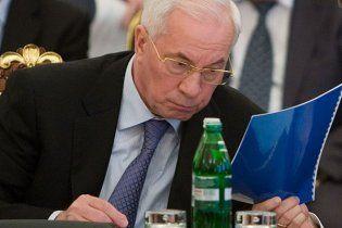 """Азаров скоротив понад 100 """"зайвих"""" відомств при уряді"""