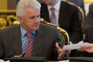 Литвин готов подписаться под запретом политических блоков