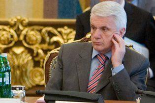Литвин розповів про 13 законопроектів щодо місцевих виборів