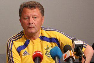 Маркевич подав у відставку зі збірної України