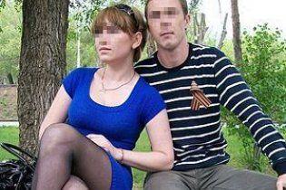"""Чоловік застрелив дружину через листування в """"Однокласниках"""""""
