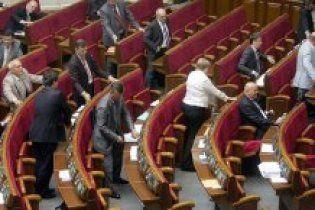 Депутаты БЮТ и НУ-НС демонстративно покинули зал Верховной рады