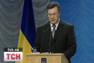 Виступ Януковича посилено охороняли через повідомлення про теракт