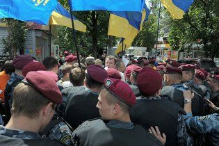 В Украине собирают подписи в защиту права на акции протеста