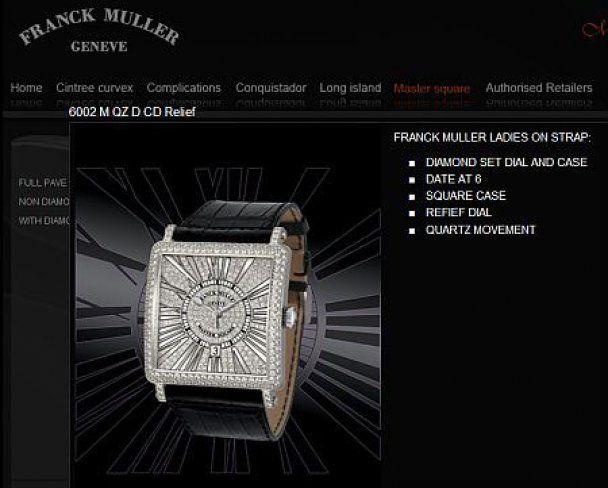Герман подарували діамантовий годинник за 58 тис. доларів