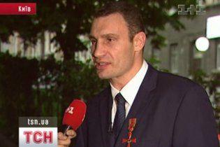 Віталій Кличко став орденоносцем Німеччини