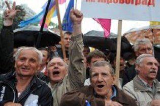Рада согласилась принять закон об ограничении акций протеста