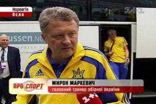 Заяев: Маркевич поступил неправильно, покинув сборную Украины