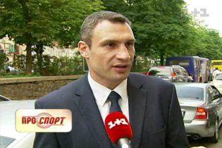 "Виталий Кличко станет гостем ""Сниданка с 1+1"""